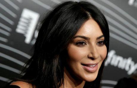 Kim Kardashian kien trang web tung tin dan canh bi cuop - Anh 1