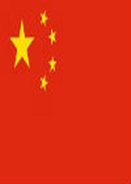 Chi tiet Viet Nam - U17 Trung Quoc: The tran an bai (KT) - Anh 2