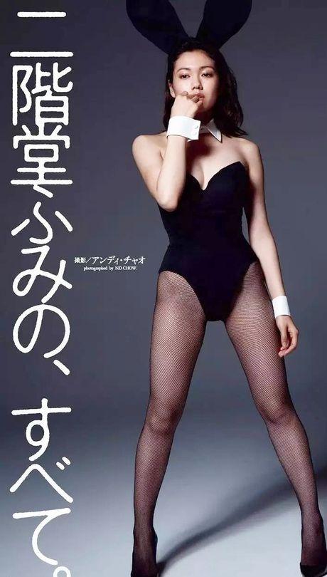 Nguoi dep Nhat Ban Fumi Nikaido hoa nang tho Playboy quyen ru - Anh 7