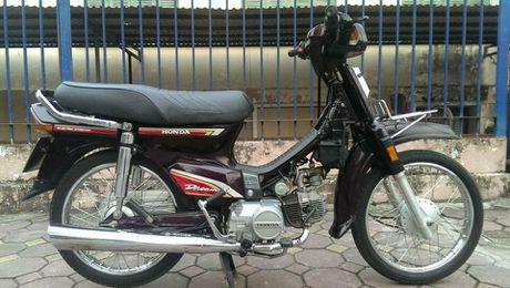 Honda Dream II doi cu rao ban gia 50 trieu dong - Anh 1