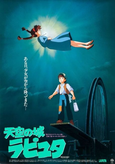 Michiyo Yasuda - Nghe si to mau cho Ghibli vua qua doi o tuoi 77 - Anh 4