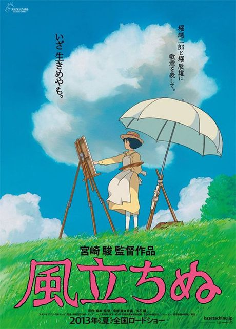Michiyo Yasuda - Nghe si to mau cho Ghibli vua qua doi o tuoi 77 - Anh 9