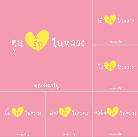 Quoc vuong Thai Lan nguy kich, ca nuoc nguyen cau - Anh 4