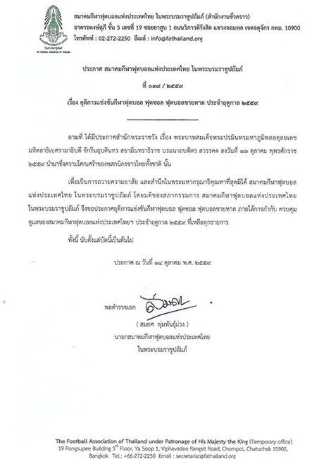 Nha vua bang ha, Thai Lan huy cac hoat dong bong da trong nam 2016 - Anh 1