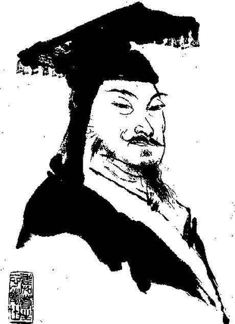 Su that ngo ngang ve tieu danh dang ho then cua Tao Thao - Anh 4