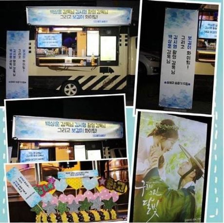 Song Joong Ki va Song Hye Kyo gui qua 'khung' cho ca e-kip lam phim - Anh 2