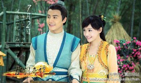 Ma Thien Vu va Trinh Sang bi bat gap hen ho - Anh 5
