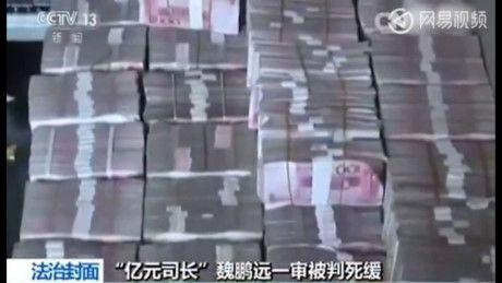 TIN NONG ngay 22/10: No dong bao hiem den 9.000 ty, quy 'huu tri' co the vo - Anh 7