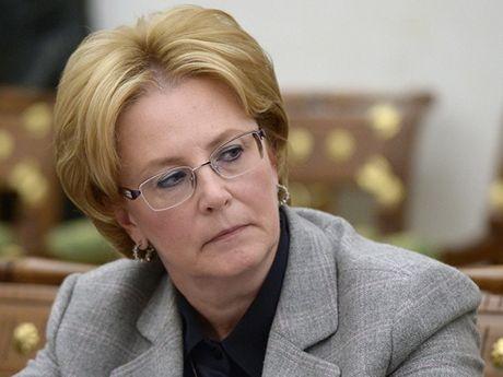 Nga dau tu 14 trieu USD xay dung nha may vacxin tai Nicaragua - Anh 1