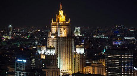 Trang web Bo ngoai giao Nga bi tan cong - Anh 1
