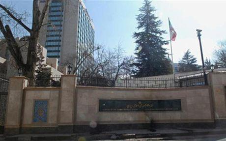 No sung gan Dai su quan Iran o Ankara, Tho Nhi Ky - Anh 1