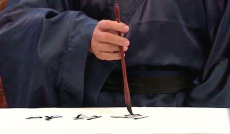 'Nang' robot cuc xinh dep hieu tieng nguoi - Anh 2