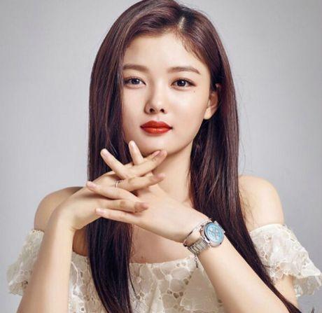 Kim Yoo Jung bi chi trich vi phat ngon hon nhien - Anh 1