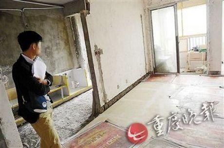 Chang trai chi 22.000 USD sua nham nha hang xom - Anh 1