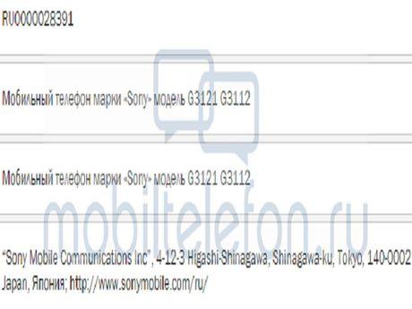 Sony Xperia G3112 va G3121 duoc cong bo tai MWC 2017? - Anh 2