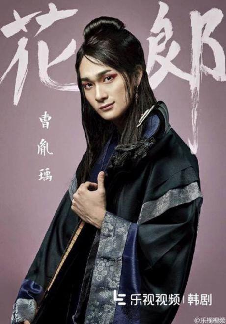 Poster toan trai dep cua 'Hwarang' - drama than tuong co trang - Anh 5