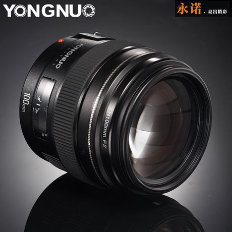 Yongnuo ra mat ong kinh 100mm f/2 cho Canon, gia chi 170 USD - Anh 2