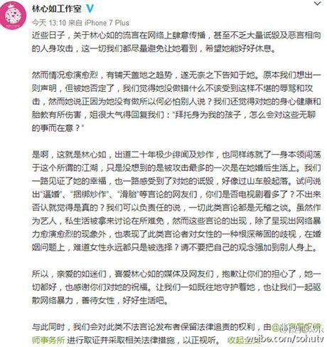"""Lam Tam Nhu tuc gian, Hoac Kien Hoa lanh lung, fan """"khau chien"""" thay than tuong - Anh 2"""