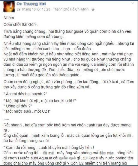 Co mot Sai Gon sieu ngot ngao voi tieng chui 'dang so' - Anh 1