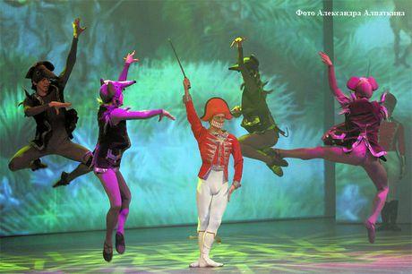Cong dien hai vo ballet Nga - van khong dap ung het nhu cau khan gia? - Anh 1