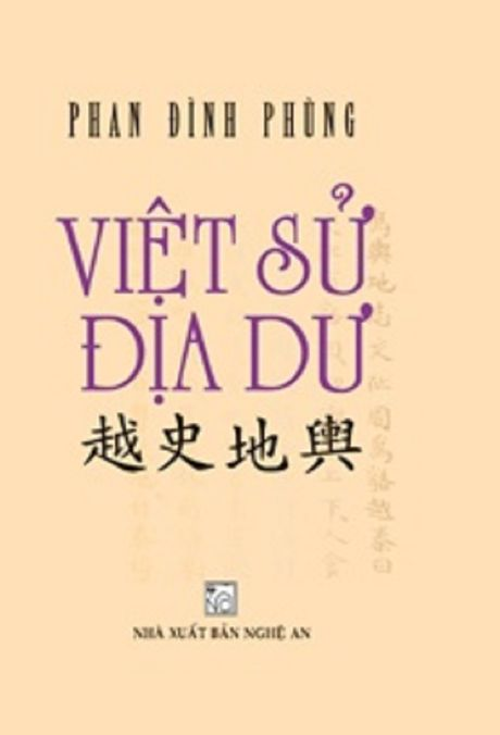 Anh hung Can vuong Phan Dinh Phung tung om giac mong phuc quoc - Anh 2