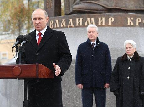 Tong thong Putin nhan manh Nga can dua vao truyen thong dan toc - Anh 1