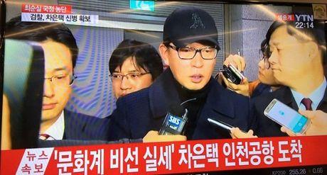 Be boi Choigate: Den luot dao dien noi tieng Cha Eun Taek bi tham van - Anh 1