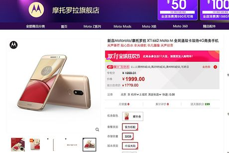 Smartphone tam trung Moto M cua Motorola chinh thuc trinh lang - Anh 1