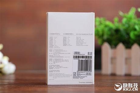 Can canh tai nghe Xiaomi Piston 3 Pro vua ra mat - Anh 7