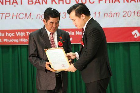 Ky ket hop tac tu van du hoc Nhat Ban khu vuc phia Nam - Anh 1