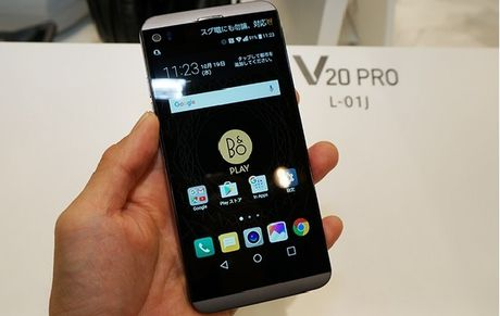 LG V20 Pro: phien ban thu gon cua LG V20 danh rieng cho thi truong Nhat Ban - Anh 1