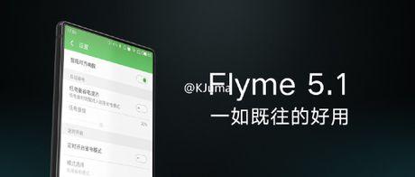 Smartphone khong vien Meizu Pro 7 gia gan 10 trieu? - Anh 10