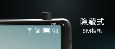 Smartphone khong vien Meizu Pro 7 gia gan 10 trieu? - Anh 4