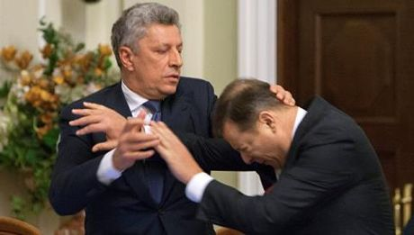 Nghi si Ukraine au da trong Quoc hoi nhu vo si - Anh 1