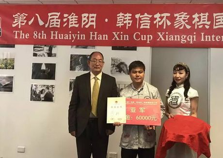 Ky thu Lai Ly Huynh gianh cup bac co tuong Han Tin boi - Anh 3