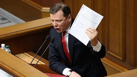 Ukraine: Lanh dao 2 khoi 'choang nhau' ngay tai Quoc hoi - Anh 1