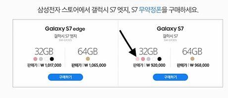 Samsung phat hanh Galaxy S7 phien ban mau hong tai Han Quoc - Anh 2