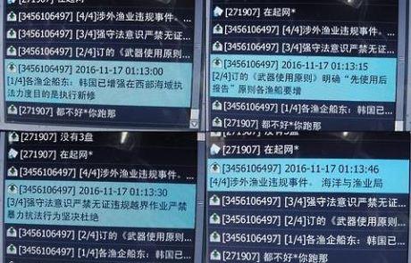 Tau Trung Quoc chun buoc tren vung bien Han Quoc - Anh 1