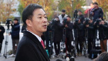 Luat su Tong thong Park bac bo ket qua dieu tra cua co quan cong to Han Quoc - Anh 1