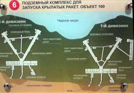 Ten lua bo Utes tai xuat o Crimea, NATO hay coi chung - Anh 4