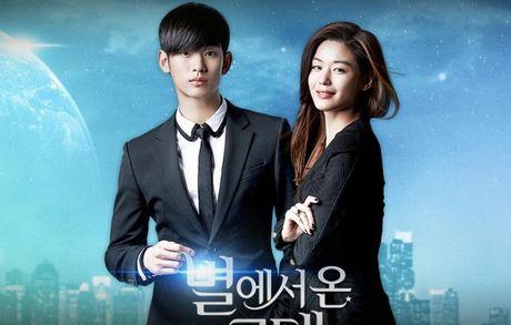 Danh sach 'nguoi tinh man anh' cua Jun Ji Hyun: Tre thi cach ca chuc tuoi, gia thi toan ky cuu - Anh 11