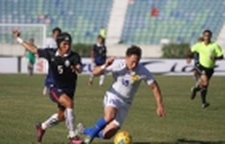 Malaysia ra quyet dinh cuoi cung ve vu bo AFF Cup - Anh 4