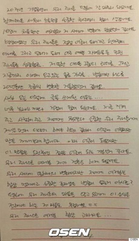 Moon Hee Jun - truong nhom H.O.T se ket hon cung thanh vien nhom Crayon Pop kem 13 tuoi - Anh 1