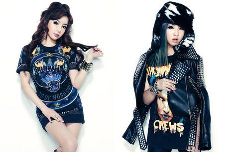 2NE1 thuc chat da tan ra tu thang 5/2016 nhung YG 'em nhem' va doi tra? - Anh 2