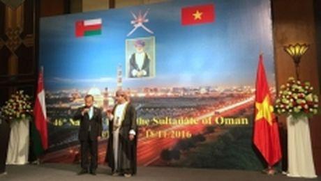 Ky niem Quoc khanh Vuong quoc Oman lan thu 46 - Anh 1