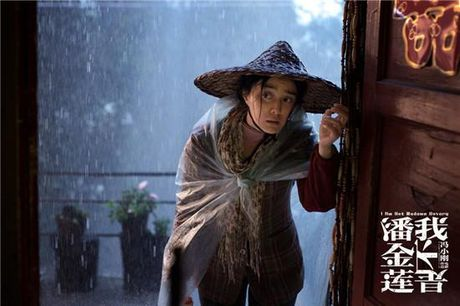 Lien hoan phim Kim Ma 2016: Pham Bang Bang ra ve tay trang - Anh 1