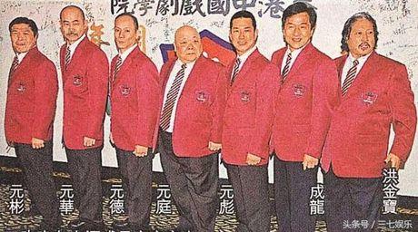 Cao thu phim 'Tuyet dinh Kung Fu' ngheo nhat showbiz - Anh 1
