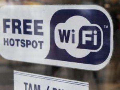 Cac diem phat Wi-Fi cong cong de bi tin tac tan cong - Anh 1