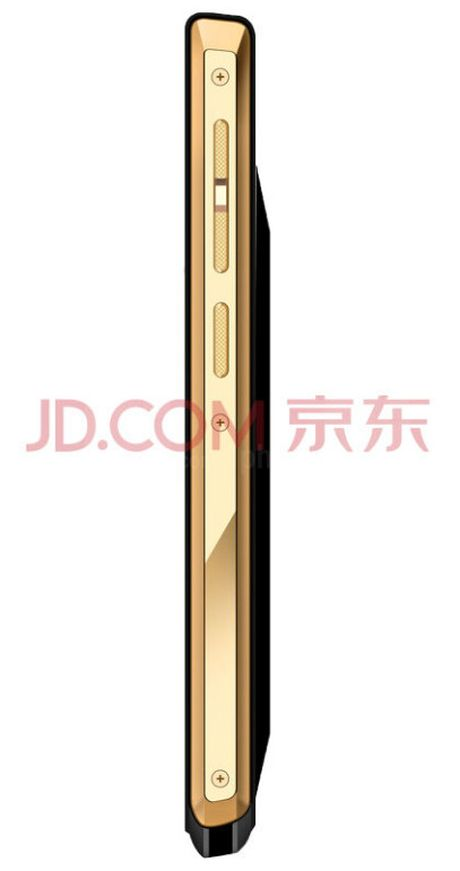 Trung Quoc ra mat smartphone gia re co pin 'khung' gap 3 lan iPhone - Anh 2