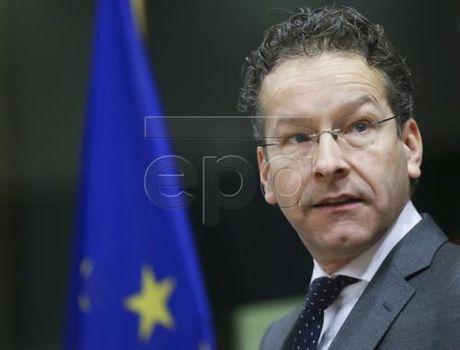 Chu tich Eurogroup: EC nen tap trung vao ngan sach thay vi kich thich tai khoa - Anh 1
